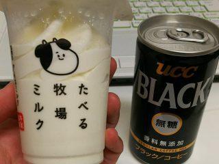 悪魔的なうまさ…!缶コーヒーとファミマのアイスクリームで作るコーヒーフロートが魅惑的