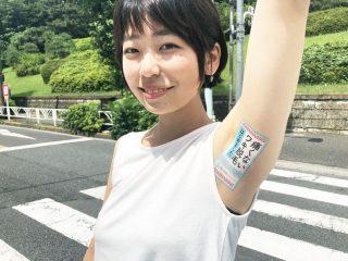 日本初!脇をメディアにした広告代理店「ワキノ広告社」が脇を貸してくれる人を募集