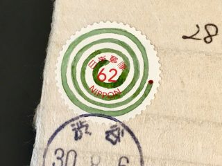 「蚊取り線香」や「きゅうり」など……夏を感じる切手のデザインがかわいい