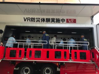 【体験談】東京消防庁の「VR防災体験車」が家の近くにやって来たから乗ってきた