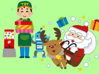 タカラトミーさんがサンタさんたちに切実な呼びかけ「クリスマスプレゼントは11月のうちにお早めに」