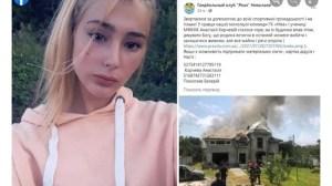 Самолетът се разби над къщата на хандбалист, има загинали