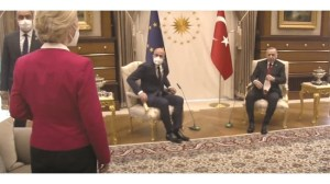 Турция осъди думите на Марио Драги за инцидента със стола фон дер Лайен.