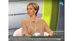 Гергана Паси: Санкциите на САЩ бяха предвидими
