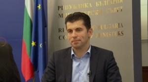 ITN нападна и Кирил Петков след Асен Василев