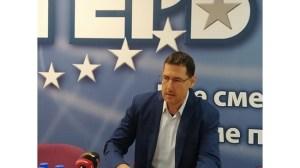 Списъкът на герба в Пловдив е готов, Борисов е начело
