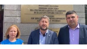 Демократична България призовава регионалното министерство да възстанови реда в Росенец