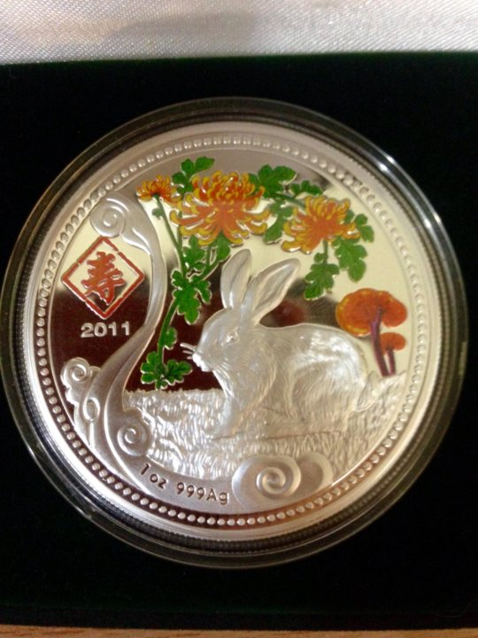 Монета серебряная – купить в Саратове, цена 2 500 руб ...