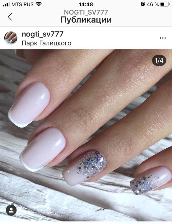 Наращивание ногтей – купить в Краснодаре, цена 300 руб ...