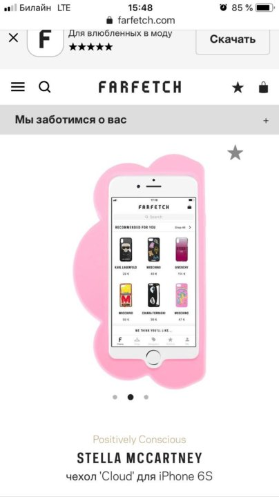Чехол на iPhone 6 S STELLA MACCARTNEY – купить в Москве ...