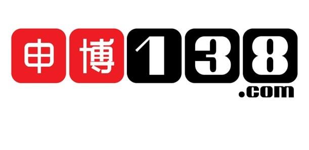138.com – Nhà cái cá độ uy tín