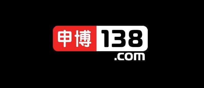 Link vào 138