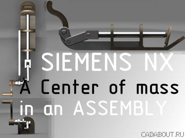 Siemens NX: How to Find a Center of Mass