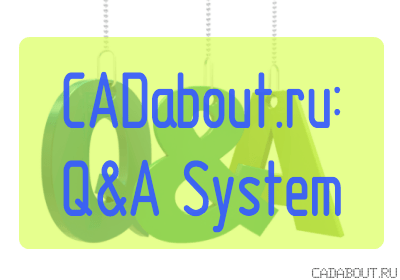 Cadabout.ru Siemens NX Questions and Tips