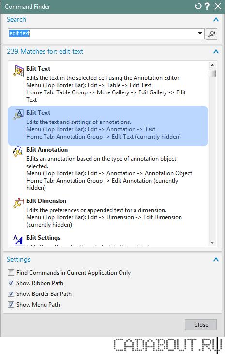 NX Drafting Edit Text Command