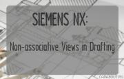 Non-associative Views in NX Drafting (Snapshot option)