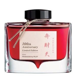 Namiki iroshizuku 50ml inkt - 100th anniversary benzai-ten (le)
