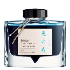 Namiki iroshizuku 50ml inkt - 100th anniversary ebisu (le)