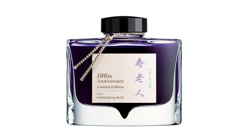 Namiki iroshizuku 50ml inkt - 100th anniversary juro-jin (le)