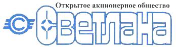 ЗАО «Светлана-Электронприбор»