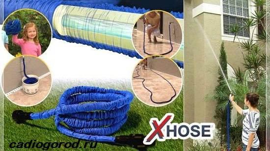 X-Hose-поливочный-шланг-Особенности-отзывы-и-цена-X-Hose-4