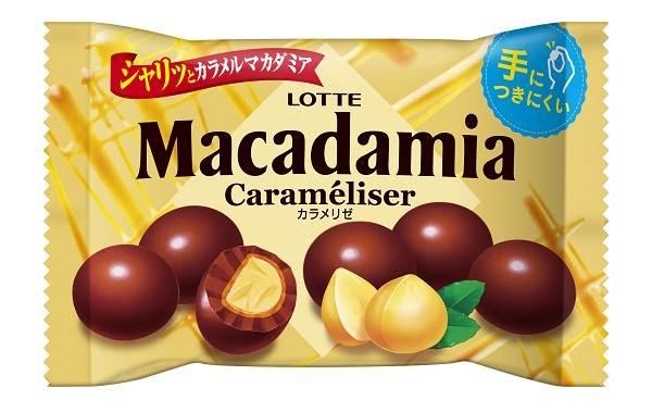 Макадамия-орех-из-Австралии-Свойства-польза-и-вред-происхождение-и-цена-макадамии-10