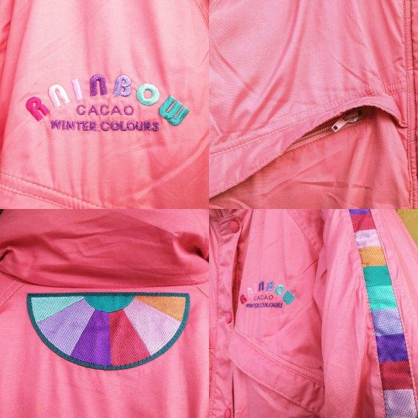 dettagli con ricamo multicolore di giacca da neve Cacao anni '90