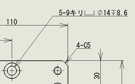 CAD_Wed・Solidworks情報サイト