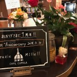 CAFE CUPOLA mejiro 1st anniversary photo1