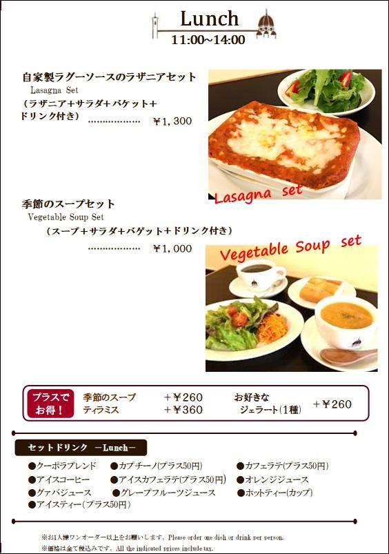 CAFE CUPOLA mejiro_menu_Lunch②_20191001
