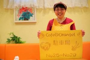 Cafe@Orangel_駐車場ボード_001