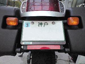 pania-bumper-new01_02.jpg