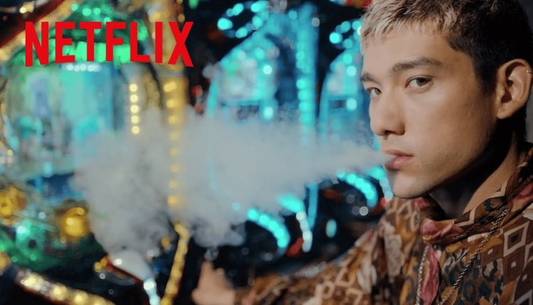 Giri - Haji Saison 1 Série Netflix
