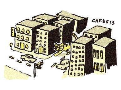 街中を歩く虎(猫)