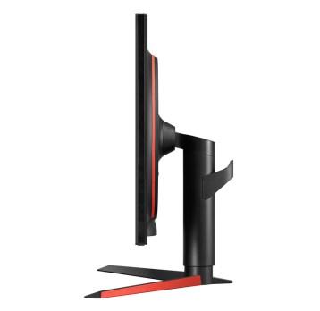 Base também permite girar o monitor para esquerda e direita até 20°