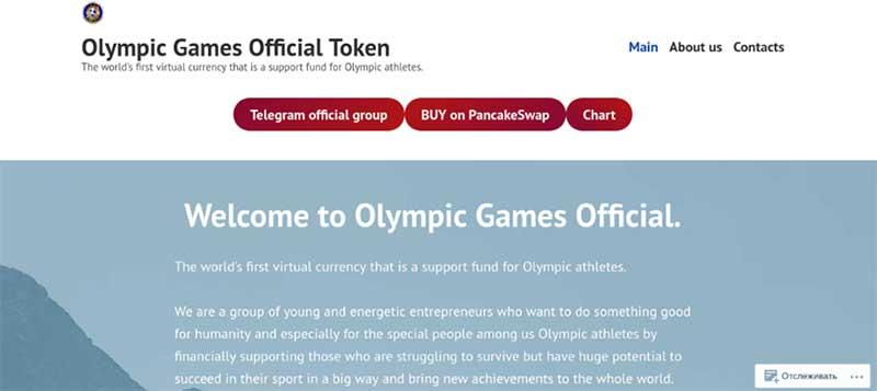 JJ.OO4  - Las cinco estafas online de los Juegos Olímpicos