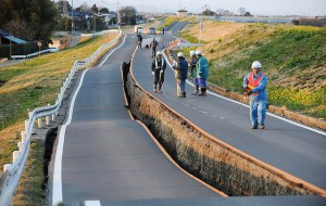 Japan Earthquake by Warren Antiola