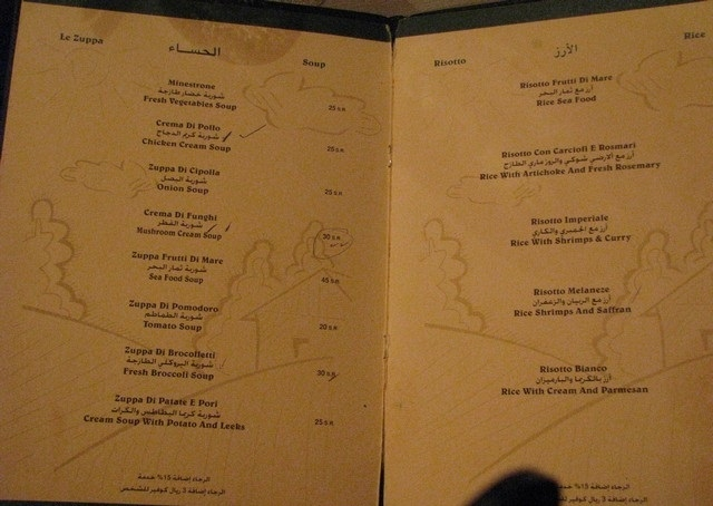 mezo menu