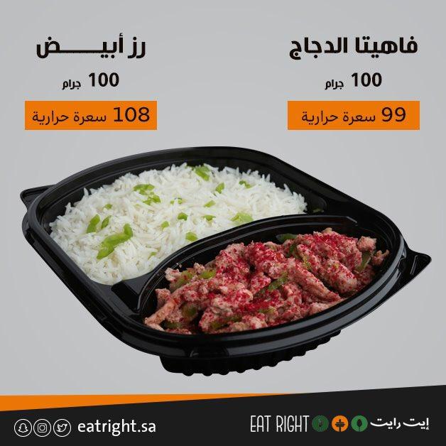 افخم مطاعم الطريق الدائري الغربي الرياض