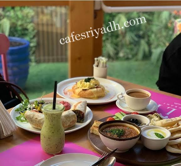ارقي مطاعم فطور في الرياض جلسات خارجية