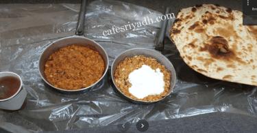 مطعم شعبيات باب اليمن