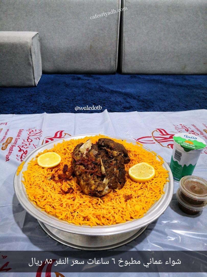 ارقى مطاعم طريق الثمامة الرياض