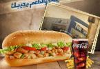 مطعم كودو الشقراء