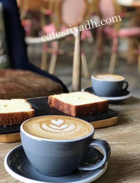 افضل قهوة مقطرة في الرياض جلسات خارجية