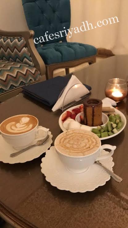 مقهى الرمال