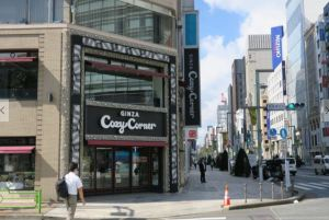 ginza cozy