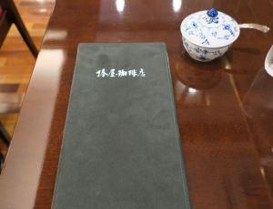 tsubaki6