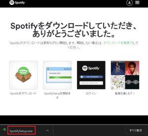 spotify5