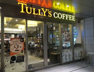 tallys-yasui3