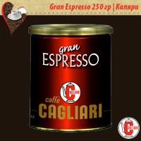 кафе каляри гран спресо 250 грама мляно кафе.